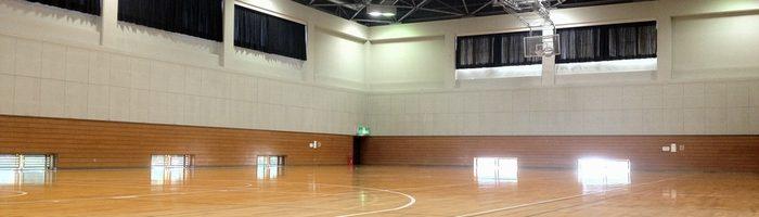 体育館サブアリーナ写真